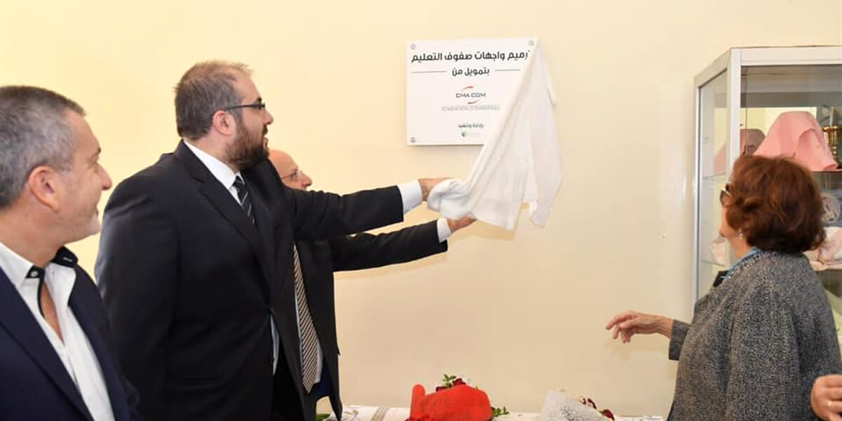Rehabilitation of Orphanage Classroom